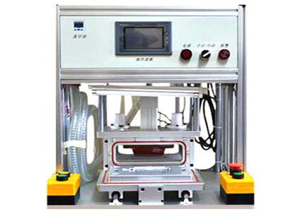 Vacuum Laminating Machine(Rigid-Rigid) for Phone/Tablet Repair