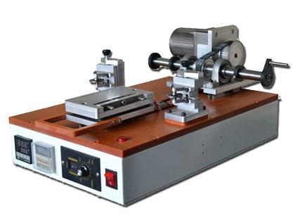 Semi-auto Separate Machine